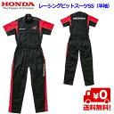 【店内全品エントリーでP5倍】Honda(ホンダ) レーシングピットスーツSS(半袖)ブラック メカニックスーツ つなぎ HONDA 黒