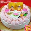 ◆ひな祭りケーキ【送料無料】生クリーム・6号ホール雛祭りケーキ ひなケーキ ひなまつりケーキ 初節句
