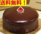 【】ザッハトルテ風☆老舗の贅沢なチョコレートケーキ ノーマル/ 5号15cm(5切目安) 【あす楽対応】【チョコレート・ケーキ】【smtb-k】【w1】 この商品にケーキプレートは