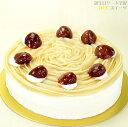バースデーケーキ ...