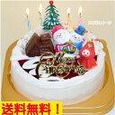 【クリスマスケーキ】jamデコ生クリームケーキ5号人気クリス...
