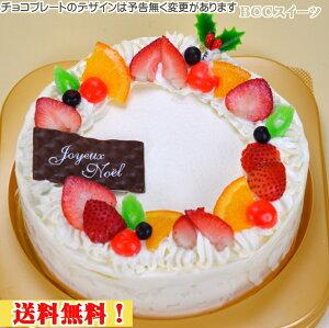 【クリスマスケーキ】リース 生クリーム/6号 18cm