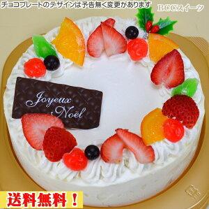 【クリスマスケーキ】リース 生クリーム/5号 15cm