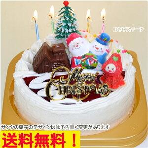 【クリスマスケーキ】 jamデコ生クリームケーキ6号人気クリスマスケーキ2016/18cm【送料無料】北海道・沖縄別途600円