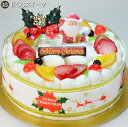 クリスマスケーキ 6号 リース生クリーム / 18cm いち...