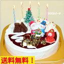 【クリスマスケーキ】 jamデコ生クリームケーキ6号人気クリ...