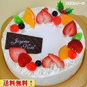 【クリスマスケーキ】リース 生クリーム/5号 15cm...