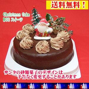 【クリスマスケーキ】チョコレートケーキ5号人気クリスマスケーキ2016/15cm【送料無料】北海道・沖縄別途600円
