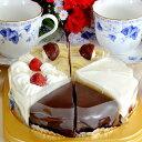 【送料無料】【TVに出たケーキあり】 味のお試しセット (ケーキ4種8切) 【ザッハトルテ/チョコレート・ケーキ/モンブラン】【smtb-k】【w1】【ショートケーキ/ザッハートルテ/MONTBLANC】 【fsp2124】