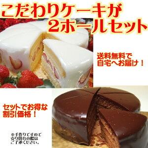 ザッハトルテ チョコレート ヨーグルト スイーツ バースデイケーキ