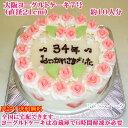 誕生日ケーキ/7号大阪ヨーグルトケーキ【参考例NO,151 】花多いバースデーケーキ/大きいケーキ/大型ケーキ【送料無料】