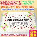 ウエディングケーキ【参考例NO,183 】二次会ケーキ/パーティーケーキ/結婚記念日大きいケーキ/オ
