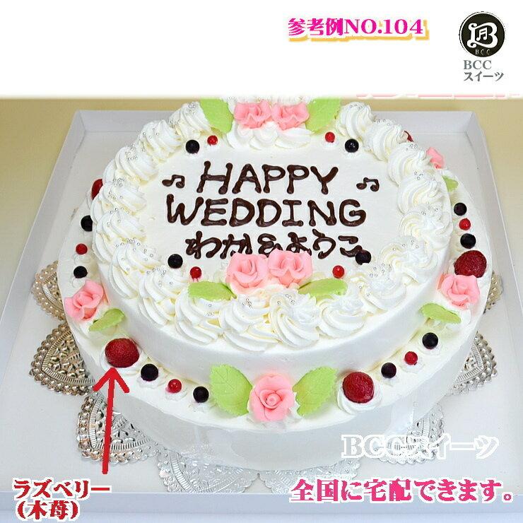 大きい 二段 ケーキ 10号 26人分 No,1...の商品画像