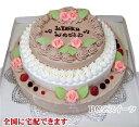 大きい 三段 ケーキ 10号 30人分 No,103 チョコレート 生クリーム 3段 ウエディングケーキ 二次会 オーダー ウエデイング オーダー 大きいケーキ パーティー 送料無料 誕生日ケーキ バースデーケーキ 結婚記念日 プレゼント名入 還暦祝い フルーツケーキ