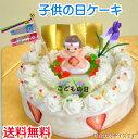 子供の日ケーキ【送料無料】大阪ヨーグルトケーキ・5号 2016年ホール 【こどもの日ケーキ節句】【人