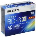 ソニー ビデオ用ブルーレイディスク 10BNR2VJPS6(BD-R 2層:6倍速 10枚パック)