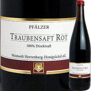 アルコール Traubensaft トラウベンザフト ジュース 4033615505017
