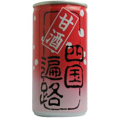 酒粕の風味が広がり、コクのある味わいが楽しめます。<br />【エントリーでポイント最大20倍!8/3 23:59迄】【ノンアルコール】甘酒 四国遍路 190g缶 1本(※1ケースではありません) 4958958910901【1ケースは30本入】【02001】【アルコール0%】【お中元】【水分補給】【熱中症対策】【10P123Aug12】【SBZcou1208】