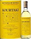 クルタキス レッチーナ・オブ・アッティカ 4973480628704【02001】【ギリシャ】【白ワイン】【GR37】