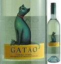 ヴィニョス ボルゲス ガタオ ヴィーニョ・ヴェルデ 5601129032115【09001】【猫】【ねこ】【ポルトガル】【白ワイン】【1902】【P31】