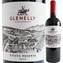 ショッピング2012 グレネリー・エステートリザーブ・レッド [2012] 6009673270073【60001】【南アフリカ】【赤ワイン】【1912】【SA22】