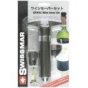 【ゆうメール対応】SWISSMAR ワインセーバー ブラック EE517BK 95107105123【08001】【メール便】 【190】