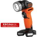 RoomClip商品情報 - 【メーカー直販】ブラック・アンド・デッカー【BDCCF12UB】GoPak LEDライト(本体のみ)