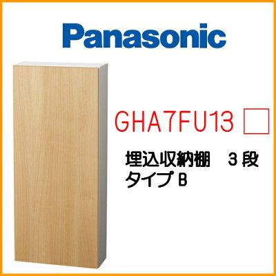 GHA7FU13��-B