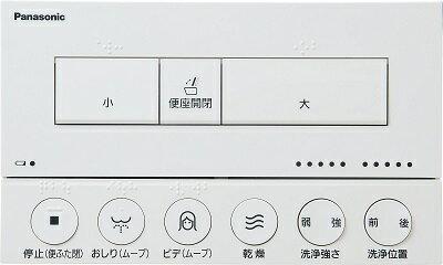 XCH1301WS