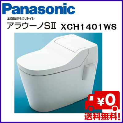 XCH1401WS