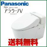 【XCH3013WS】パナソニック NewアラウーノV トイレ 手洗いなし 床排水標準タイプ V専用トワレ新S3【送料無料】 02P03Dec16
