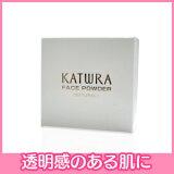 【かつうら化粧品】カツウラ フェイスパウダー ナチュラル Gシリーズ40g