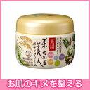 日本盛米ぬか美人 薬用ボディクリーム 140g