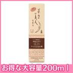 日本盛米ぬか美人 化粧水 200ml