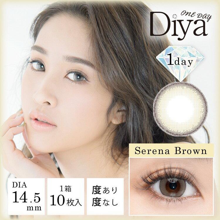 ダイヤワンデー Diya 1day 1箱10枚 ...の商品画像