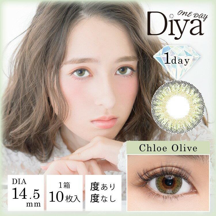 ダイヤワンデー Diya 1day 1箱10枚...の紹介画像2