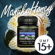 【[初回限定価格][UMF15+]スーパーフード マヌカハニー 250g 送料無料 ニュージーランド産 マヌカハニー なめらかでキャラメルのようなおいしい スーパーフード マヌカハニー】