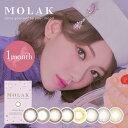 モラク マンスリー カラコン 宮脇咲良 MOLAK 1箱2枚入1month さくら 色素薄い系 ハーフ