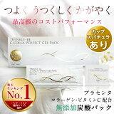 無添加 化粧品 炭酸パック 12回分  パック フェイスパック マスク(塗布タイプ) 美肌 加齢 くすみ 保湿 ハリ CO2 エステ 炭酸