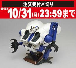 【12月入荷予定】WAVE1/100ドラン・タイプ「戦闘メカザブングル」
