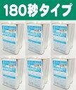 【フェア特別価格】Be-J HGキャスト ニューアイボリー【180秒タイプ】 12kg (2kg×6セット)(BCN-016)