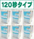 【フェア特別価格】Be-J HGキャスト ニューアイボリー【120秒タイプ】 12kg (2kg×6セット)(BCN-011)