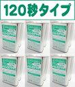 Be-J HGキャスト クリア 12kgセット (キシレン120秒タイプ 2kg×6セット)【BCX-021】