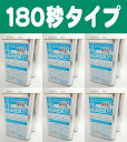 【フェア特別価格】Be-J HGキャスト ホワイト【180秒タイプ】 12kg (2kg×6セット)(ノンキシレンタイプ)(BCN-042)