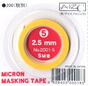 Aizu project micro masking tape [2.5mm]