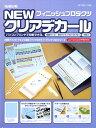 WAVE フィニッシュプロダクツNEWクリアデカール (5枚入) [OF003]