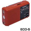 多機能ラジオ 手廻し充電備蓄ラジオ ECO-5 【 河本総合...