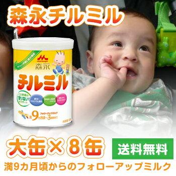 「森永 チルミル 大缶」の画像検索結果