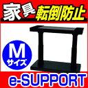 [ �ȶ�ž���ɻ����� �ͤ�ĥ���� ]e-SUPPORT[M������] �֥�å�or�ۥ磻�� ��RCP�� �������ݡ��� e���ݡ��� �ȶ�ž���ɻ߶� ���� �ꥵ������ ���� ���ߤ� ��...