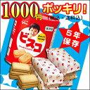 [ 送料無料 非常食 5年保存 セット ビスコ缶 ] 100...